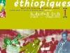 L\'âge d'or de la musique éthiopienne moderne, 1969-1975
