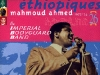 Mahmoud Ahmed et Imperial Bodygard Band, 1972-1974