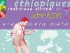Mahmoud Ahmed, Erè mèla mèla, 1975