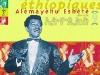 Alèmayèhu Eshèté, 1969-1974