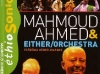 DVD Mahmoud Ahmed / Either Orchestra